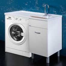 Meuble machine à laver 106x60xH90 Sirena
